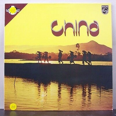 (o) V.A. Songs And Sound The World Around - China (Promo-LP)