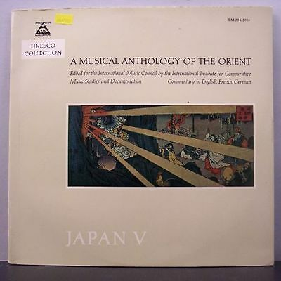 (o) V.A. A Musical Anthology Of The Orient - Japan V - Unesco Collection