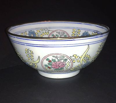 VINTAGE Nora Fenton Japan Porcelain Ware ROSE FAMILLE Bowl Hand Painted in MACAU