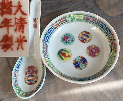 Antique Chinese Porcelain Dish Plate & Spoon Famille Rose GUANGXU Marks