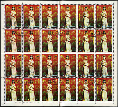 Equatorial Guinea 1978, 50e Coronation 25th Anniv Cto Used Full Sheet #V5643