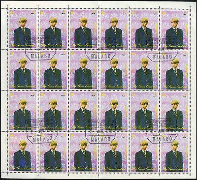 Equatorial Guinea 1978, 2e Coronation 25th Anniv Cto Used Full Sheet #V5641