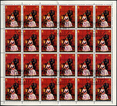 Equatorial Guinea 1978, 30e Coronation 25th Anniv Cto Used Full Sheet #V5642