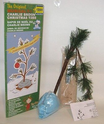 Retired Peanuts Snoopy UNUSED NIB MUSICAL Charlie Brown Pathetic Tree w/Ball 24""
