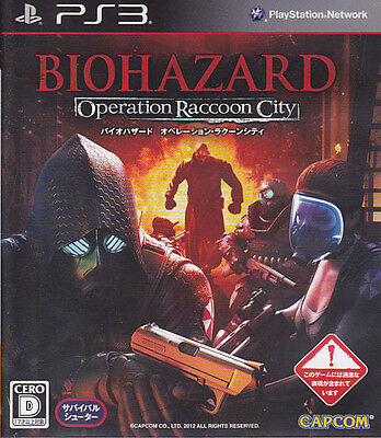 [FROM JAPAN][PS3] Biohazard: Operation Raccoon City (Resident Evil) [Japanese]
