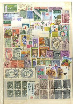 Lot 80 Timbres Anciens Pakistan Asie Asia