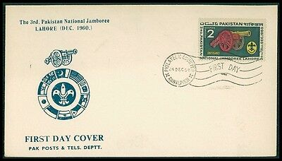 PAKISTAN 1960 BOY SCOUTS SCOUT JAMBOREE PFADFINDER KANONE CANNON COVER bf31