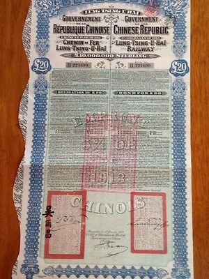 Super-Petchili 1913 (Lung-Tsing-U-Hai), £20, 5% Gold Loan China RR Bond wPASS-CO