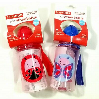 Baby Kids Children Boys Girls Zoo Animal Feeding Drinking Sippy Cup Straw Bottle