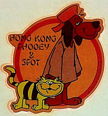 Vintage 1976 Hong Kong Phooey & Spot by Hanna Barbera Mini Iron-On Transfer RARE