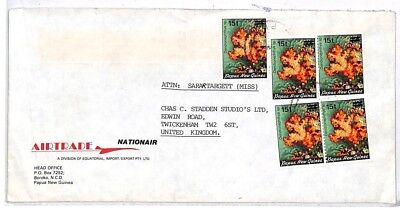 VV319 Papa New Guinea Twickenham GB England Cover {samwells-covers}