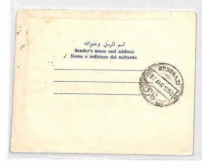 AN391 1952 LIBYA Benghazi Airmail Air Letter Cover