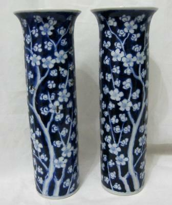 """C19th Chinese Prunus Blue & White Vases 6 Char Marks base  9"""" Tall -Damages"""