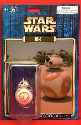 Disney Parks 2017 Star Wars Celebration BB-8 Droid Factory Astromech Figure MINT
