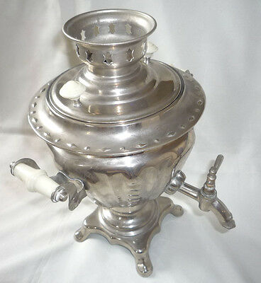 ANTIQUE SAMOVAR Was £49.95 Now Only £32.95