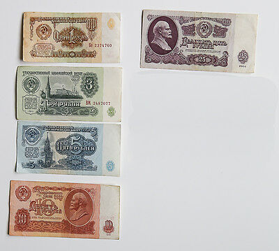 USSR RUSSIA BANKNOTES SET - 1,3,5,10,25 rubbles 1991 - Ships from US