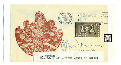 First Day Cover Signed by - I. Olshan President of Supreme Court of Israel