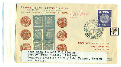 First Day Cover Signed by - Abba Eban Israeli Politician ,Deputy PM from 1963-66