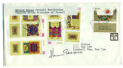 First Day Cover Signed by - Shimon Peres Israeli Politician,Interim PM of Israel