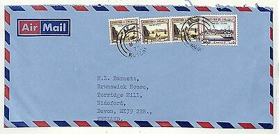 SS34 1978 Oman to GB/Airmail Cover {samwells-covers}