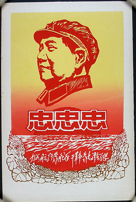 Vintage Original Chinese Cultural Revolution Chairman Mao Screen Print Poster