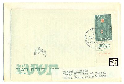 First Day Cover Signed by - Menachem Begin , Prime Minister of Israel