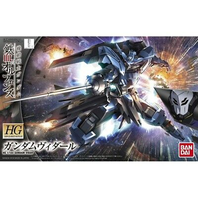 Bandai 1/144 HG Gundam Vidar Kit G0212193 (New)