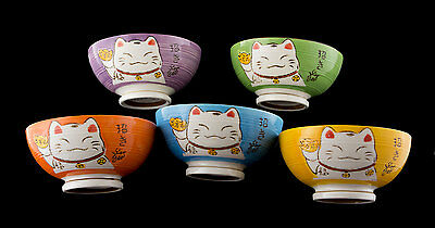 Set 5 Bol S A Riz Chat Japonais Maneki Neko 11.5Cm En Porcelaine 553 Top Qualite