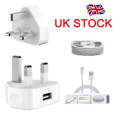Mains Charger USB Wall Plug /Charging Data Cable For Apple iPhone 6 6S 5S 7 iPad