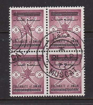 OMAN 1972 5b Harrison Printing fine used block of four