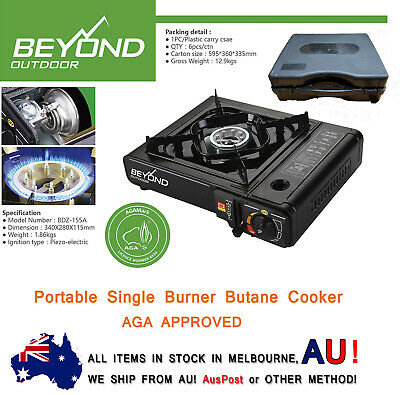 NEW Portable Gas Burner Stove Butane Camping AGA APPROVE WINDSHIELD W/ CASE