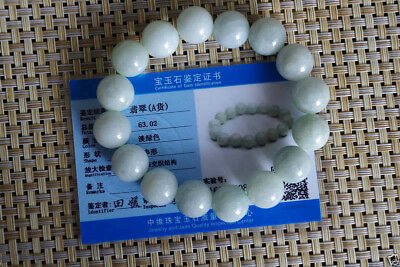 Certification of the natural grade A jadeite jade circular bead bracelet 糯种翡翠手链