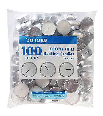 "Judica Bag Of 100 Kosher Shabbat ""Shufersal"" Havdalah Candles High Quality"