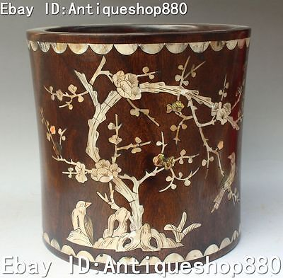 """9""""Chinese Boxwood Wood Inlay Conch Plum Blossom Poetry Brush Pot pencil Holder"""