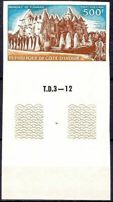 Ivory Coast 1972 Kawara mosque Building Architecture Religion Imperf 1v MNH/2