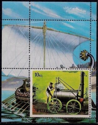 Fujeira 1972 Old Trains Railway First Steam Locomotive Ships perf m/s MNH