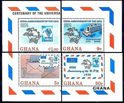 Ghana 1974 UPU Letters Headquarters Buildings Hare Stamp-on-Stamp 4v MNH/2