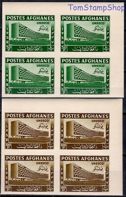 Afghanistan 1958 UNESCO Headquarters Buildings Architecture Paris Bl4 Imperf MNH