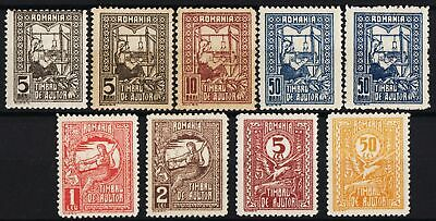 Romania 1916 Stamps for Aid- Help Stamps MNH/MLH -OG. Rare!
