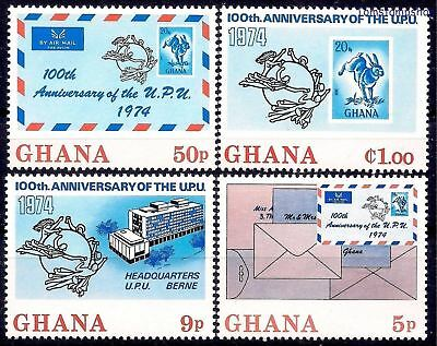 Ghana 1974 UPU Letters Headquarters Buildings Hare Stamp-on-Stamp 4v MNH/1