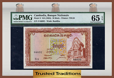 Tt Pk 3 1955 Cambodia 10 Riels Unique Pmg 65 Epq Very Rare Note Pop One In Gem !