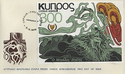 1978 Cyprus Kibris First Day Cover Fdc