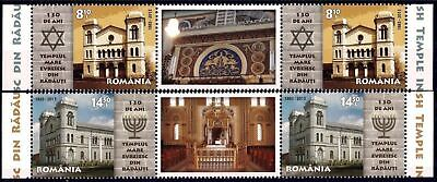 Romania 2013 Jewish Temple Synagogue Heritage Building Architecture 2x2v,lbs MNH