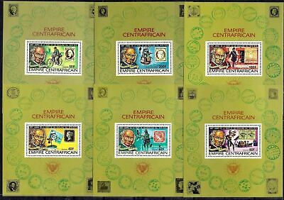 Central Africa 1978 Hill Postal History Bicycle Train Postman Mail S-on-S DeLuxe
