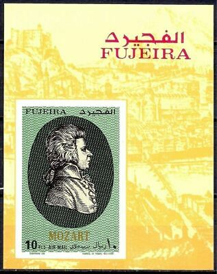 Fujeira 1971 Mozart Music Composers Entertainment Opera People Imperf m/s MNH