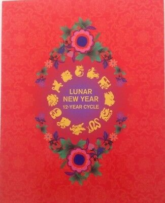 2010 12 Year Cycle Sheetlet Stamp Pack Lunar New Year TIGER Christmas Island