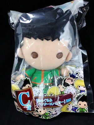 Hunter x Hunter Plush Doll official Ichiban Kuji Gon Freecss