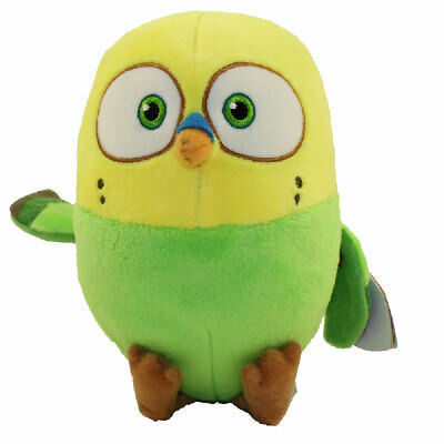 "Ty Beanie Baby Plush Stuffed Animal 6"" SWEETPEA the Secret Life of Pets Canary"
