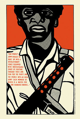 """Emory Douglas """"Our People's Army"""" Rare Artwork Reproduction + Signed"""