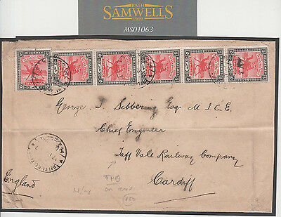 MS1063 1927 Upper Nile CAMEL ISSUES Double TPO Cover *Taff Vale Railway* Wales